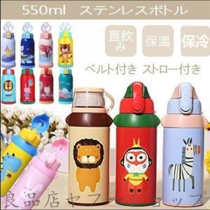 商品情報 2way コンパクトロック付ワンプッシュダイレクトボトル 550ml ボトルカバー付 ダイ...