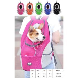 ペットキャリーバッグ 犬 猫 リュックサック 手提げ おしゃれ ペット用 大容量 ペットキャリー リュックストリート アウトドア お出かけ 通気性良い|seki