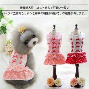 女の子 ワンピース 犬のドレス 洋服 ドッグウェア ペット服 ドッグ服 ワンちゃん服|seki