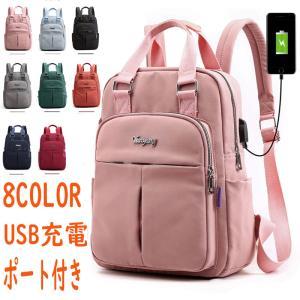リュックサック ビジネスリュック 防水 ビジネスバック メンズ レディース 鞄 バッグ メンズ ビジネスリュック 軽量 軽い A4対応 バッグ安い 通学 通勤 旅行|seki