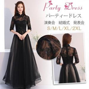 6683d830d08e5 ロングドレス 演奏会パーティードレス ドレス 結婚式ドレス 袖あり ロング丈 レース ピアノ