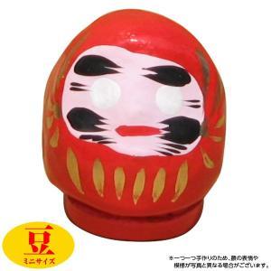 【直送】【代引/日時指定不可】開運・福だるま 豆(赤) 4cm 【基本送料無料】|sekichu