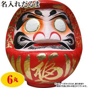 【直送】【代引/日時指定不可】開運・福だるま(赤) 高さ28cm (6丸) 【基本送料無料】|sekichu