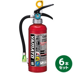 直送 代引/日時指定不可 ヤマトプロテック 蓄圧式消火器 FM-1200X 6本セット sekichu