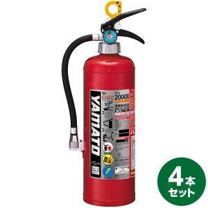 直送 代引/日時指定不可 ヤマトプロテック 蓄圧式消火器 FM-2000X 4本セット sekichu