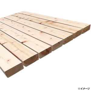 厚さ4cmの桧の厚板使用!桧の贅沢すのこ 7枚巾|sekichu