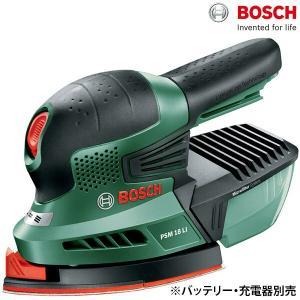 ボッシュ BOSCH バッテリー吸じんマルチサンダー PSM18LIH