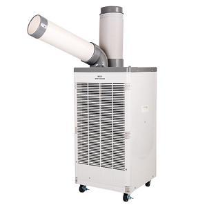 コンパクトなドレンタンクで排水処理が簡単。作業場、待機場所などの冷房に。工場などの温度管理に。整備工...