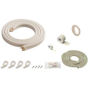 配管セット 3m 3P-FSP エアコン取付用品/施工/工事/交換/配管/部材/パーツ