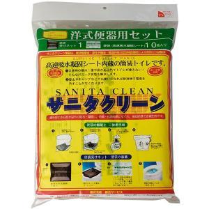 簡易トイレ 洋式便器用セット 10枚入|sekichu