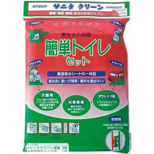 簡単トイレセット 3枚入り 6112 非常用/災害用/携帯用/簡易トイレ|sekichu