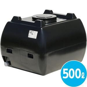 直送 代引・日時指定不可 法人様限定 スイコー ホームローリータンク 500L 黒 500BL-BL...