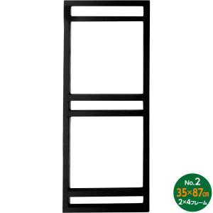 棚板と組み合わせてあなただけのオリジナルラックが作れる。金属用ドリルで下穴を開けてビスで固定。  商...