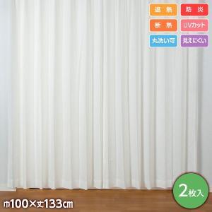 【直送】【代引/日時指定不可】ユニベール レースカーテン ボナールレース ホワイト 巾100×丈133cm 2枚入 【動画あり】|sekichu