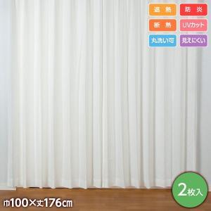 【直送】【代引/日時指定不可】ユニベール レースカーテン ボナールレース ホワイト 巾100×丈176cm 2枚入 【動画あり】|sekichu