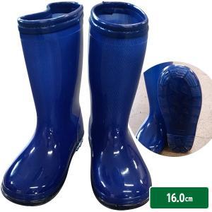 子供長靴 ブルー 16.0cm 台風/豪雨/キッズ/ジュニア/長靴|sekichu
