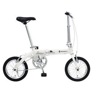【10月上旬入荷予定】ジック 14型ルノー アルミ折畳ライト8 ホワイト|sekichu