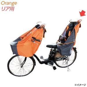 即日出荷 ラキア LAKIA チャイルドシートレインカバー リア用オレンジ|sekichu