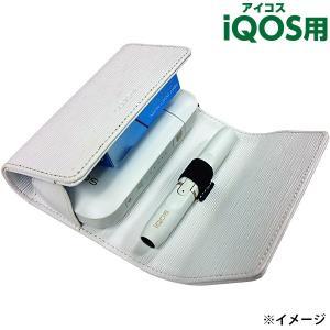【即日出荷】エフエイト iQOS用 アイポチ ホワイト B-012 sekichu