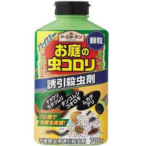 アース製薬 アースガーデン ハイパーお庭の虫コロリ 700g 誘引殺虫剤