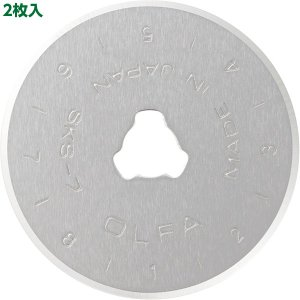 オルファ 円形刃28ミリ替刃 2枚入 RB28-2の関連商品1