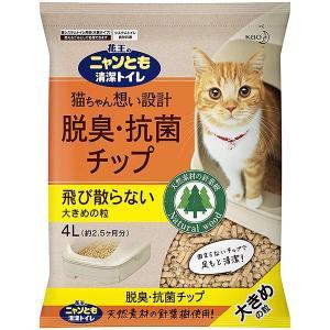 花王 ニャンとも清潔トイレ 脱臭抗菌チップ 大きめの粒 バラ売り(1袋4L) sekichu