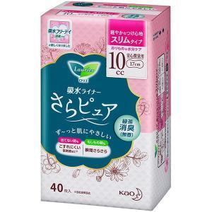 花王 ロリエさらピュア スリムタイプ 10cc 緑茶消臭 40枚|sekichu