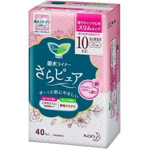 花王 ロリエさらピュア スリムタイプ 10cc パウダリーフラワーの香り 40枚|sekichu
