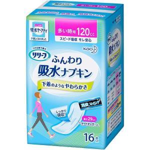 花王 リリーフ ふんわり吸水ナプキン 多い時用 16枚|sekichu