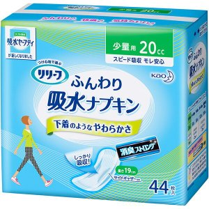 花王 リリーフ ふんわり吸水ナプキン 少量用 44枚|sekichu
