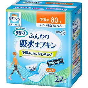 花王 リリーフ ふんわり吸水ナプキン 中量用 22枚|sekichu