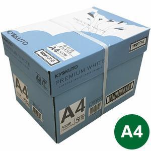 即日出荷 キョクトウ KYOKUTOU コピー用紙 プレミアム ホワイト用紙 A4 1箱(2500枚:500枚入×5冊) PPCKA405 お一人様1個まで