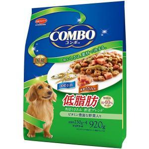 ビタワンコンボ 低脂肪 角切りささみ・野菜ブレンド 920g|sekichu