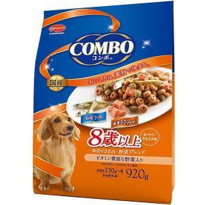 ビタワンコンボ 8歳以上 角切りささみ・野菜ブレンド 920g|sekichu