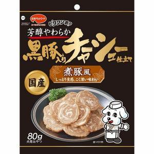 ビタワン君の黒豚入りチャーシュー仕立て 80g|sekichu