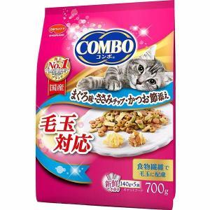 コンボ 毛玉対応 まぐろ味・ささみチップ・かつおぶし添え 700g|sekichu