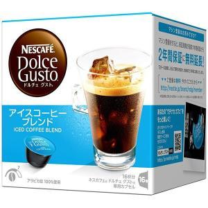 ネスカフェ ドルチェグスト専用カプセル アイス...の関連商品8