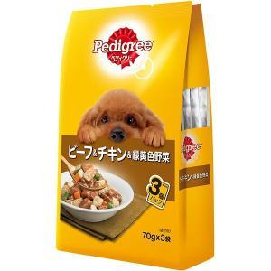 ペディグリー 成犬用 ビーフ&チキン&緑黄色野菜  70g 3袋