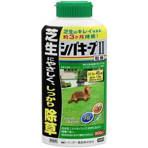レインボー薬品 シバキープ2 粒剤 900g|sekichu