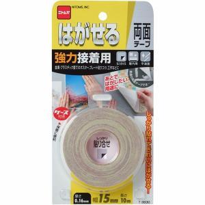 「はがせる両面テープ 強力接着用」は、ネジやクギが使えない室内の平滑面へネームプレートやカレンダーな...