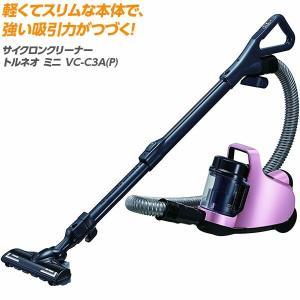【即日出荷】東芝 サイクロンクリーナー トルネオミニ サイクロン式掃除機 シルキーピンク VC-C3A(P)【基本送料無料】|sekichu