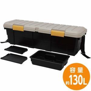 直送 代引/日時指定不可 アイリスオーヤマ カートランク CK-130 カーキ/ブラック DIY/アウトドア/RVBOX/コンテナ sekichu