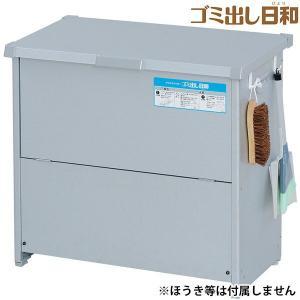 直送 代引/日時指定不可 エムケー精工 屋外用ダストボックス CLS-115S|sekichu