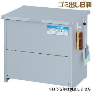 直送 代引/日時指定不可 エムケー精工 屋外用ダストボックス CLS-120S|sekichu
