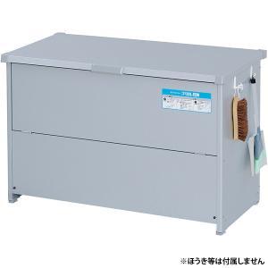 直送 代引/日時指定不可 エムケー精工 屋外用ダストボックス CLS-130S|sekichu