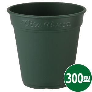 ロゼアポット 300型 グリーンの関連商品1