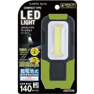 作業灯に 好きな方向に明るく照らす可動式、設置方法が選べるマグネット&360°回転式フック付  電源...