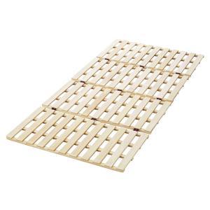 1月下旬入荷予定 直送 代引/日時指定不可 大竹産業 ロングタイプ 桐 すのこ ベッド シングル 幅100×長さ210cm OSR-021|sekichu