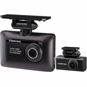 前後2カメラ広角レンズ採用、フルHD200万画素。 2つのカメラにより走行時、駐車監視中も前方/後方...