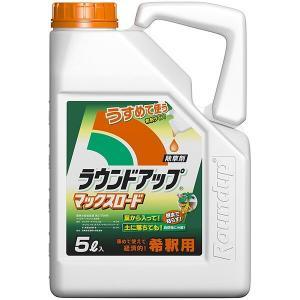 即日出荷 日産化学 除草剤 ラウンドアップ マッ...の商品画像